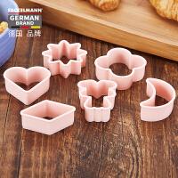 法克曼24件装饼干模具糕点模具 塑料模具 烘焙模具 5239281