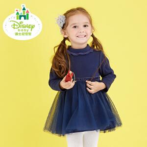 迪士尼Disney童装女童连衣裙秋季新款保暖不倒绒宝宝网纱公主裙173Q644