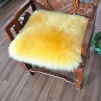 澳洲羊毛�|羊皮坐�|冬季加厚沙�l�|羊毛椅�|餐椅�|椅子座�|可定制