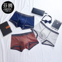 芬腾可安 男士内裤薄舒适棉质纯色中腰平角裤3条装 3条装(宝兰/棕色/花灰) XX