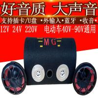 双喇叭蓝牙车载重低音炮摩托汽车12V24V货车音响220V家用电脑音箱SN0914