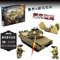 兼容乐高军事小人仔我的世界警察坦克穿越火线拼装积木玩具枪