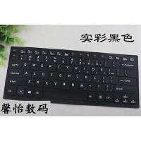 索尼VAIO SVF142A23T键盘膜14寸SONY笔记本电脑保护贴 按键防尘套