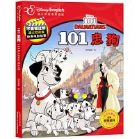 迪士尼101忠狗英汉双语绘本英语绘本故事书家庭版经典电影故事书儿童英文书幼儿宝宝绘本读物3-6-8岁幼儿园阅读图画书RD