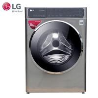 LG洗衣机WD-A1450B7H LG8公斤家用8公斤全自动滚筒洗衣机