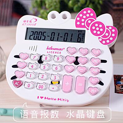 创意卡通kt猫镶钻学生计算器可爱语音计算机12位粉红色大屏幕计算机开学礼品 白 色 发货周期:一般在付款后2-90天左右发货,具体发货时间请以与客服协商的时间为准