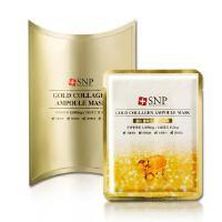 SNP斯内普黄金胶原蛋白精华面膜 25ml*10p