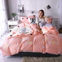 纯棉四件套全棉被套被罩学生宿舍单人床单三件套简约1.8m床上用品
