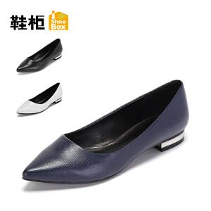 Daphne/达芙妮旗下鞋柜 女鞋休闲尖头低跟舒适套脚职业女单鞋