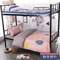 学生宿舍装0.9m上下铺1米单人床被子枕头床垫三件套1.2被褥