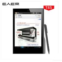 E人E本 (Eben)T8S 安卓商务平板电脑 全网通4G 全国包邮+原装包