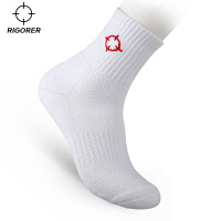 准者运动袜男袜 纯棉吸汗防臭白色篮球袜 秋冬加厚运动袜中筒袜