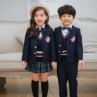 幼儿园园服春秋装男女儿童西装礼服三四件套班服小学生校服秋冬季