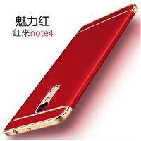 红米Note3手机壳小米redmi note3保护套红米note4外壳米redmi女款潮not全包n