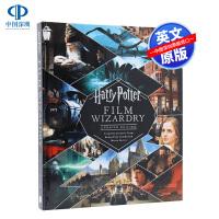英文原版 哈利波特电影魔法设定集修订版 艺术画册 精装收藏版 Harry Potter Film Wizardry U