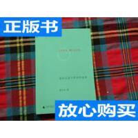 [二手旧书9成新]我承认我不曾历经沧桑 /蒋方舟 著 广西师范大学