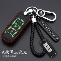 专用于广汽传祺GS4钥匙包GA6/GA3S/GS5/GS8汽车钥匙包真皮钥匙套SN7540
