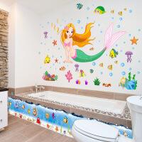 厕所卫生间卡通墙贴画洗手间浴室瓷砖玻璃门墙面装饰贴纸自粘防水 中