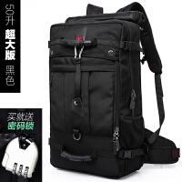 男旅游背包旅行包大容量潮流双肩包户外运动多功能登山包手提防水 50升超大版 黑色