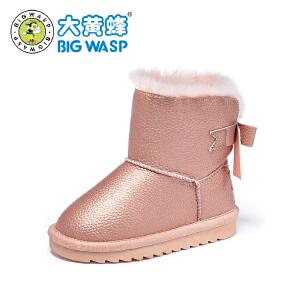 大黄蜂童鞋 女童短靴棉靴 2018新款冬季 小学生保暖二棉雪地靴潮