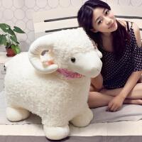 可爱绵羊公仔毛绒玩具小羊抱枕婚庆礼品公司采购玩偶布娃娃