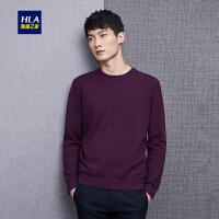 HLA/海澜之家柔软净色针织衫2018秋季新品修身长袖毛衫男
