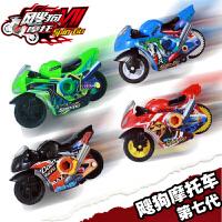 飕狗摩托车玩具七代7代飕狗7迷你小摩托车模型SOGO儿童惯性回力车