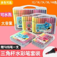 爱好文具水彩笔套装可水洗幼儿园小学生24色36色粗三角杆儿童