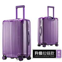 卡乔尔铝框行李箱万向轮旅行箱20登机皮箱24行李箱子26寸女男