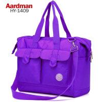 阿德曼 妈咪包多功能大容量妈咪包外出包妈妈包母婴包手提斜挎包 1409紫色款 大容量妈咪包
