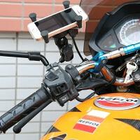摩托车手机支架导航仪支架USB充电车充铝合金防水手机支架通用 支架