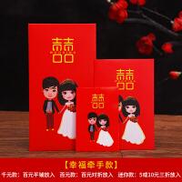 婚庆用品创意个性喜字利是封新婚礼塞门迷你大小万元红包袋