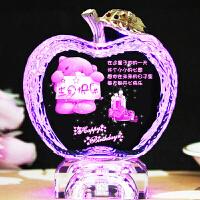 定制水晶苹果刻字摆件送女友女生生日创意礼物平安果