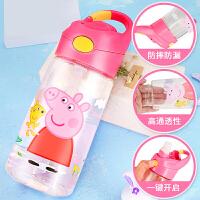 小猪佩奇儿童水杯吸管杯幼儿园小学生水壶随手杯学饮杯鸭嘴杯