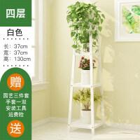梯形花架子多层室内外阳台置物防腐实木绿萝客厅花台单个盆架家用