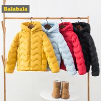 【2件5折价:184.95】巴拉巴拉童装儿童外套新款冬季女大童中长款羽绒服鸭绒潮时尚