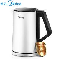 美的(Midea)电热水壶304不锈钢 1.5L容量 无缝一体内胆 双层防烫烧水壶 HJ1508A