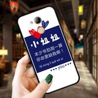 华为畅享6s手机壳女款digaloo软套畅亨6s日韩dig-tl10创意六s潮男