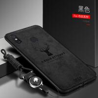 小米max2手机壳米max3复古mxa2保护Mi硅胶套Ma2X全包边3x防摔mx2