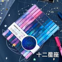 十二星座中性笔学生用星空0.5黑色全针管水笔可爱创意可爱少女心