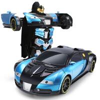 活石 2.4G遥控车越野高速攀爬车 男孩玩具车模遥控汽车大脚四驱车儿童玩具