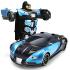 【跨店2件5折】遥控车机器人模型遥控汽车2.4G手势感应变形车可充电儿童玩具车孩子生日礼物