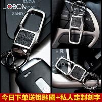 汽车钥匙扣男女士创意腰式圈挂件遥匙链锁匙环定制礼品