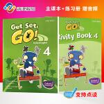 牛津原版 Get Set Go book 4(学生用书+练习册)幼儿英语启蒙教材 英文原版 Oxford Englis