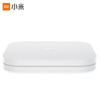 小米盒子3 增强版 4K高清网络电视机顶盒子硬盘播放器三代 无线wifi蓝牙64位家用智能电视新小米盒子 PK华为荣耀