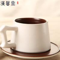 汉馨堂 咖啡杯 手工陶瓷咖啡杯牛奶杯咖啡厅用餐具下午茶咖啡具杯子情侣水杯套装
