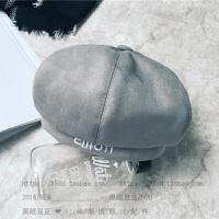 韩版百搭字母贝雷帽八角帽子秋冬天男女士纯色南瓜画家帽潮 M(56-58cm)
