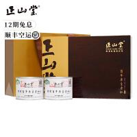 正山堂茶业 百年老枞花开富贵200克茶叶礼盒装正山小种红茶特级