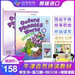 新版Oxford Phonics World 4级别 主课本+练习册含APP 原版牛津自然拼读幼儿英语启蒙训练教材 零