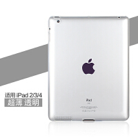 ipad4保护套ip3硅胶pad2代外壳苹果平板电脑爱派软壳ia1395 a1458